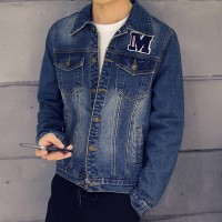 MS0071D Korean Slim Retro Casual Denim Jacket