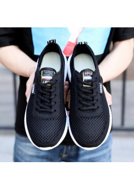SMS0002 Men's Casual Sports  Shoes